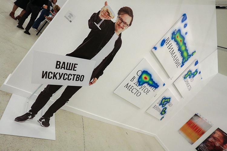 Этажом ниже находится стенд екатеринбургской галереи Ural Vision, которая целиком вэтом году отдала пространство художникуВладимиру Абиху:«Ухудожников довольно токсичная среда. Все мыиндивидуалисты ипри этом многие думают, что увсех все хорошо, кроме них самих. Уменя тоже есть такое ощущение»