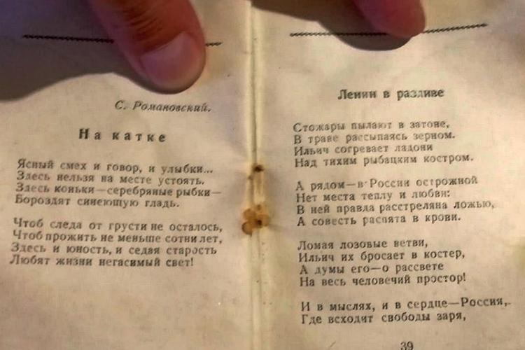 «Литературная Елабуга» 1957 года