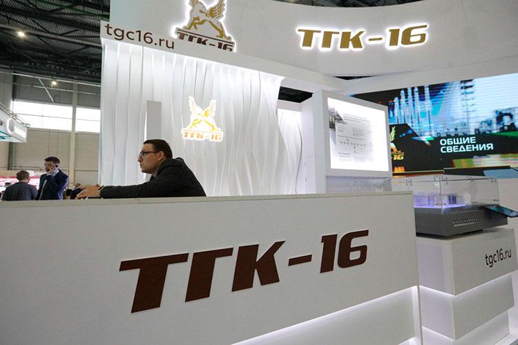 ТГК-16 набирже тоже неторгуется, можнолишь отметить, что компания сбалансом в22,4млрд ивыручкой в29млрд добавит сопоставимые суммы вкопилочку