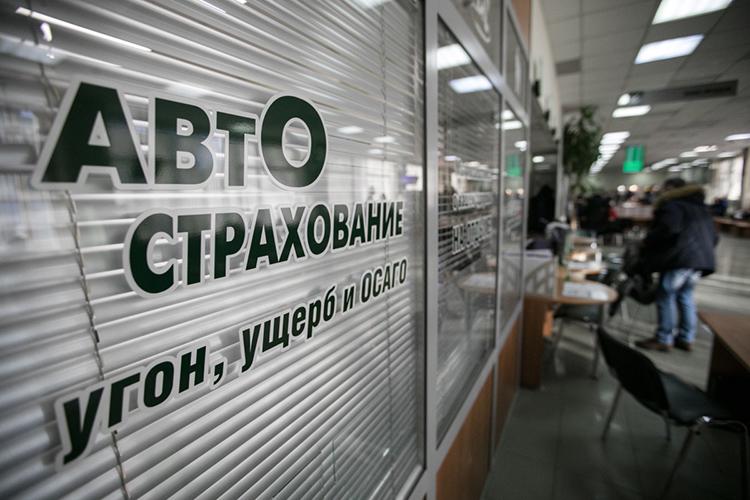 Стоимость ОСАГО для автобуса большой вместимости колеблется от30 до50тыс. рублей, для трамваев итроллейбусов 15-16тыс. рублей изависит откоэффициента аварийности