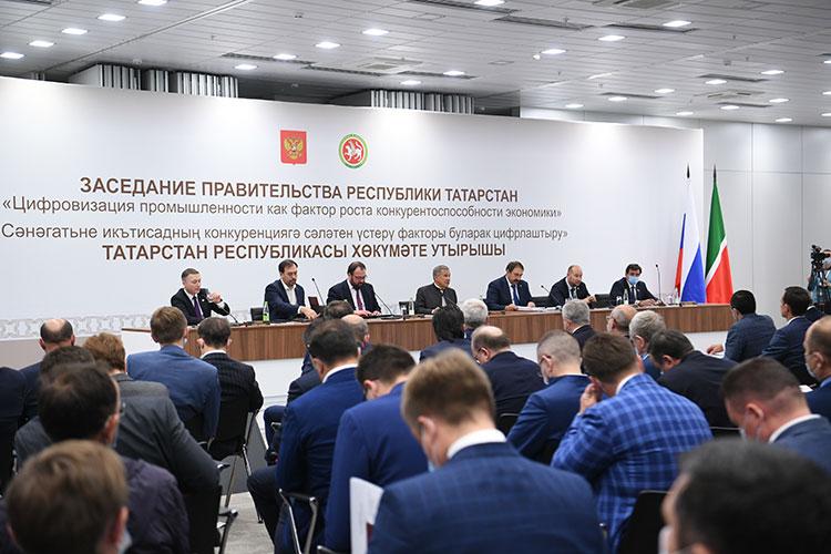 Правительственное заседание о цифровизации промышленности в Татарстане президент Рустам Минниханов начал с итогов выборов. Он напомнил, что в голосовании приняло участие 78,9% татарстанцев