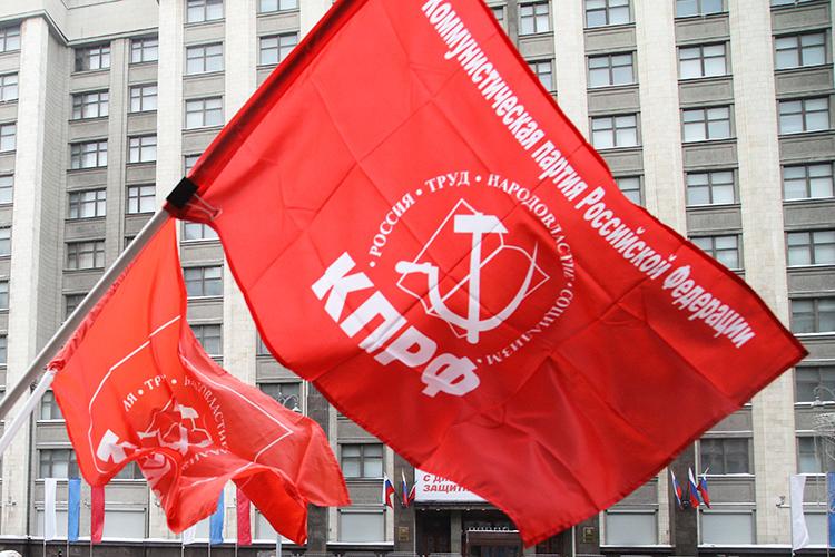 «КПРФ наэтих выборах удалось предстать полноценной оппозицией власти. Новиновата вэтом сама власть, которая своими жесткими действиями разрушила грань между системной инесистемной оппозицией»