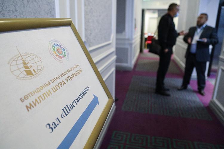 Двухдневное общение авторитетов татарского мира стартовало вчеравзале «Шостакович»казанского торгово-развлекательного комплекса «Корстон»