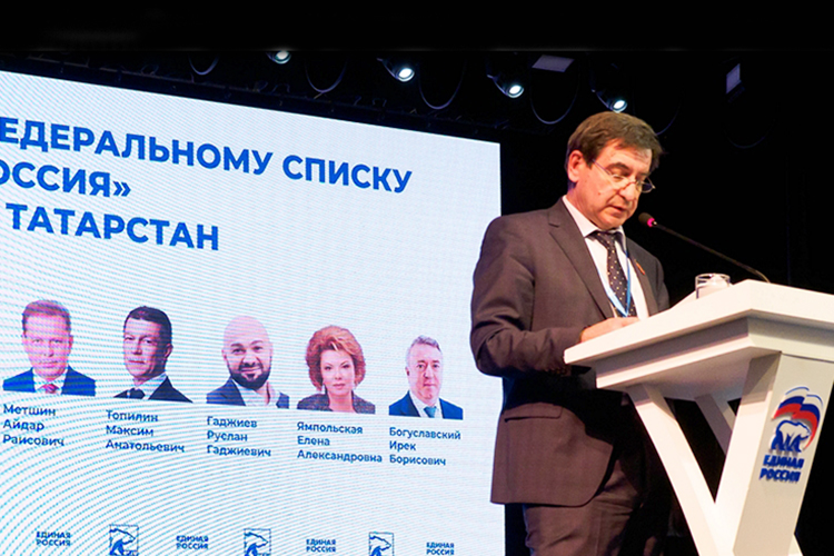 Юрий Камалтынов:«Все наши кандидаты всписке достойны того, чтобы стать депутатами Госдумы»