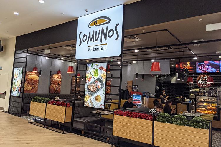 Нафуд-корте новых имен нет, однако своего владельца вбудущем может поменять действующий ресторан SomunoS