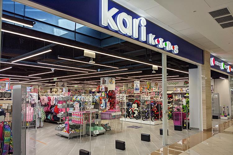 Вавгусте исентябре открылся детский Kari Kids наплощади в570 кв. м, атакже магазин женской одежды LaVittoria