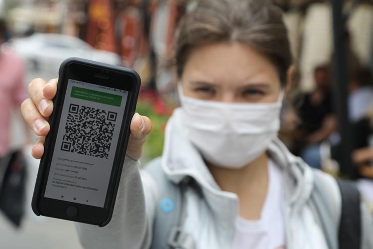 Татарстан может прийти ктому, что намероприятия будут пускать только граждан сQR-кодом овакцинации или недавно перенесенной болезни, допустила Патяшина