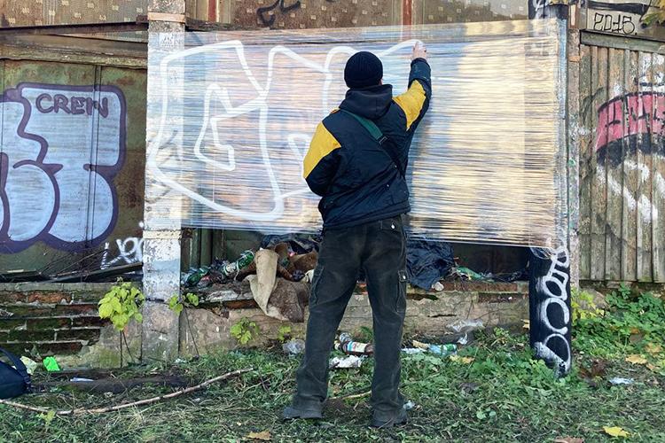 Уличные художники вкаком-то смысле как бельмо наглазу. Ониестественная рефлексия насобытия жизни. Причем нетолько грустные, ноирадостные