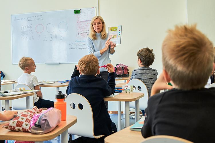 «Надо научить детей любить учебу, учиться нетолько вшколе запартой, авсегда ивезде, свободно ориентироваться вбольшом мире ивпространстве информации»