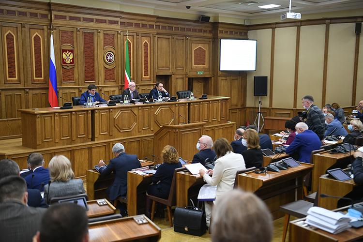 ВГоссовете РТнакануне прошли парламентские слушания попроекту закона «Обюджете республики Татарстан на2022 год инаплановый период 2023 и2024 годов»