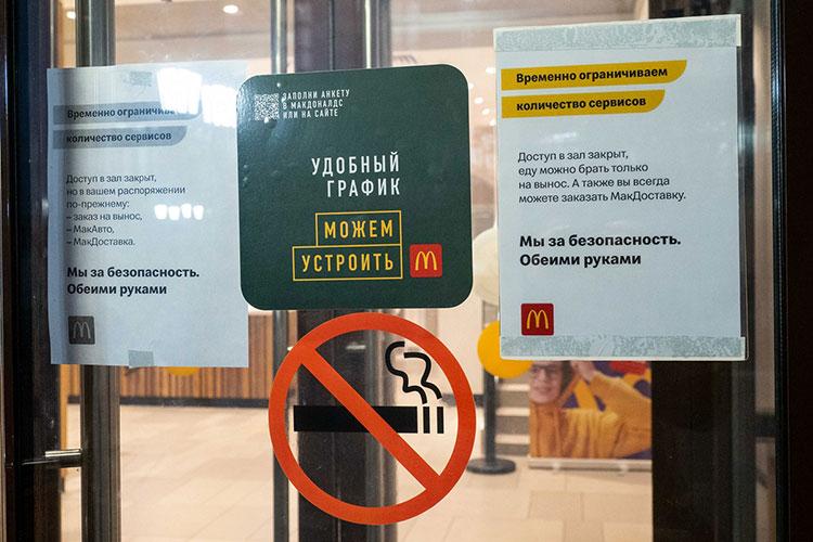 Самый первый американский ресторан быстрого питания в Казани решил напрочь закрыть двери от посетителей