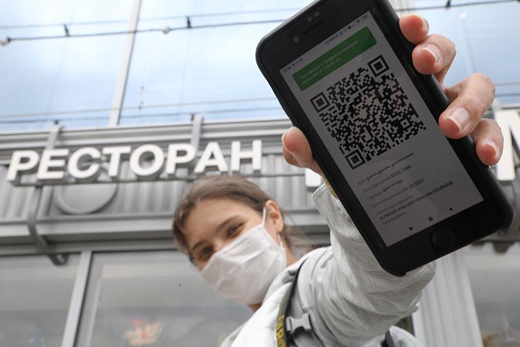 Казанский Кремль сегодня дал понять бизнесу, что отсрочки введения QR-кодов небудет, поскольку нынешняя ситуация этого непозволяет