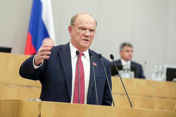 Новикова Зюганов представил как человека сбольшим опытом и«государственным умом», который «прекрасно знает страну»