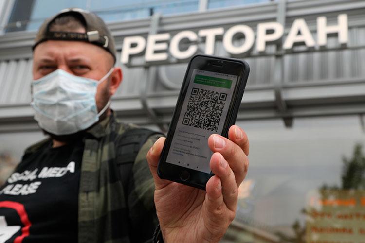 QR-код — это двухмерный штрихкод (бар-код), предоставляющий информацию для быстрого ее распознавания с помощью камеры на мобильном телефоне