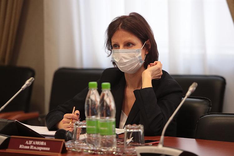 Субсидии насоздание кино предусмотрены вгосударственной программе «Развитие культуры», указала Юлия Адгамова изаметила также, что кинематографисты изТатарстана могут подавать заявки наполучение бюджетных средств в«Фонд кино»