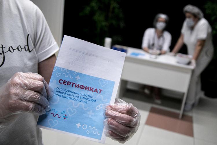 Продажа сертификатов овакцинации без уколов— это преступление