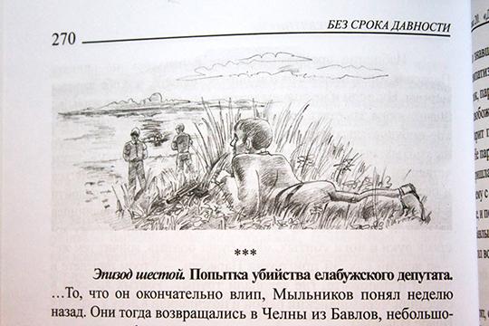 Если даже и добежит, то далеко не уедет: на пляже, не считая охраны, полно свидетелей, и дебила, пытающегося на велике скрыться от ментовских патрулей, перехватят на любом участке дороги