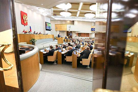 Первый законопроект о социальных нормах энергопотребления внесли в 2013 году в комитет по энергетике Госдумы РФ