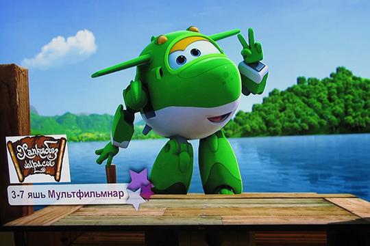 Дирекция канала активно закупает дорогие мультфильмы и детские фильмы и переводит их на татарский язык