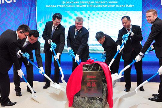 КазанскийКремль положительно оценил вхождение двух топ-менеджеров компании Haier всостав рабочей группы поразвитию Набережных Челнов