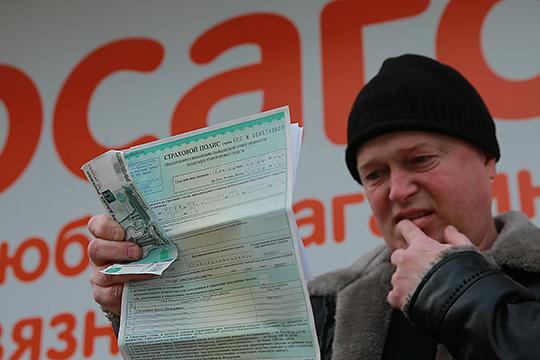 Недожидаясь реформы: под плач страховщиков ОСАГО приносит небывалые доходы