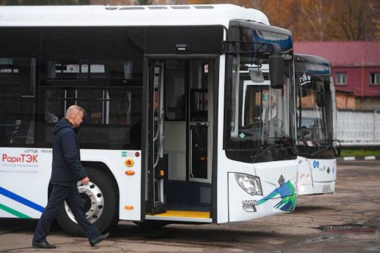 АО«Раритэк холдинг»планирует начать мелкосерийное сборочное производство автобусов Lotos-105, разработанных для России совместно скитайской компанией Beiqi Foton Motor