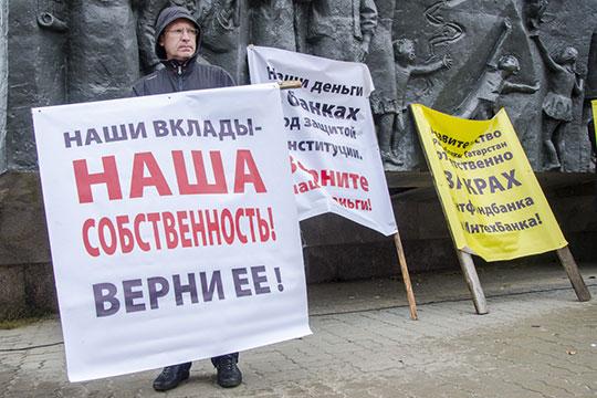 Пословам Ибрагимова, клиенты ИК«ТФБ Финанс» остались без каких-либо надежд накомпенсации