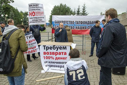 Ибрагимов также напомнил, что фонд рассматривает вопрос оначале с1декабря выплат физлицам, чьи требования непревышают 500 тысяч рублей