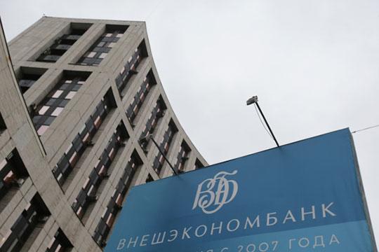 «Один факт говорит омногом: итоговый документ— кредитное соглашение сВЭБом— весил 100 килограммов