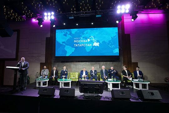 Вминувшие выходные вмосковском «Корстоне» прошел уже успевший стать традицией форум «Мост Москва— Татарстан»