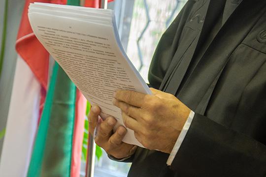 Вближайшие дни варбитраже последует попытка «Камгэсэнергостроя» взыскать сисполкома Казани 194,5млн рублей