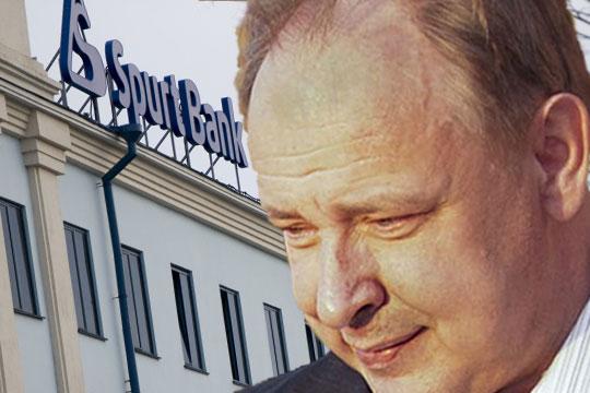 «Кто может, простите. Ваш Алексей!»: должник «Спурта» свел счеты с жизнью, устав обивать порог АСВ