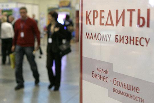 Алексей Меридаактивно кредитовал иперекредитовывал свой бизнес вразличных банках, имел хорошую кредитную историю