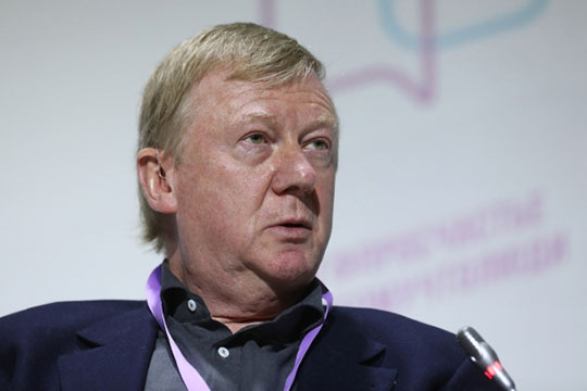 Анатолий Чубайс: «Яневерю вто, что общество способно само посебе вновь очнуться. Яневерю, что наш бизнес станет красивым исознательным исоциально эффективным, что обществу станет стыдно»