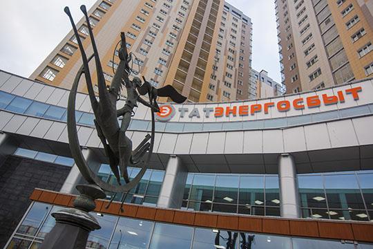 1 декабря Татэнергосбыт провел операцию по снятию 1,56 млрд рублей со своего депозита и гашение этими же деньгами кредита, полученного 20 июля того же года