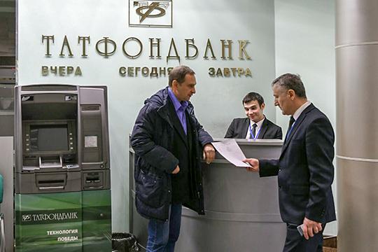 Главной гирей навесах впользу платежеспособности банка стали наличные средства— вкассах, банкоматах, впути