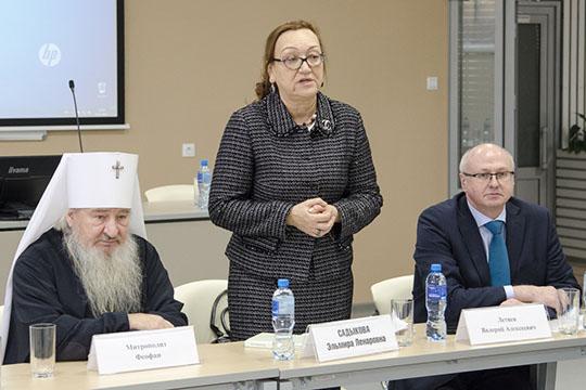 Эльмира Садыкова:«Эта группанеявляется юридическим лицом, это формат общественного форума»