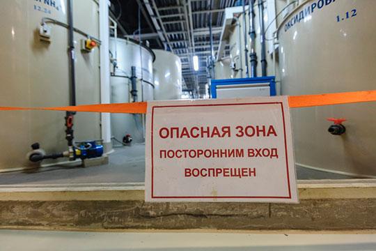 «Технология производство метанола достаточно «чистая». Понятно, что сам метанол как продукт не«сахар», метанол— этояд»