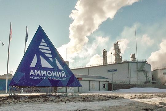 «Поданным на2017 год, примерно половину метанола у«Аммония» покупал «Нижнекамскнефтехим», нопоцелому ряду причин кооперации упредприятий так инеполучилось»