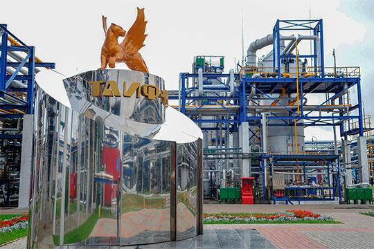 «ТАИФ» накануне официально заявил опланах построительству производства метанола, мощностью 500тыс. тонн вгод