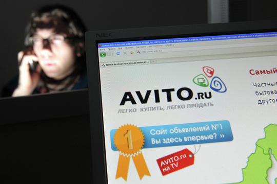 ВКазани загод продажи готового бизнеса насайте объявлений «Авито» увеличились на31%, втовремя как вцелом постране рост составил4%