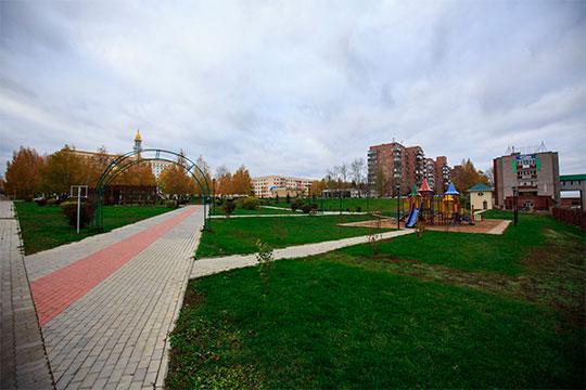 Вгороде химиков продолжат латать дороги, благоустраивать парки иремонтировать дома