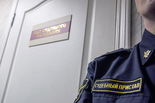 Четыре года слепоты: НКНХ выплатил 150млн рублей пофиктивным актам