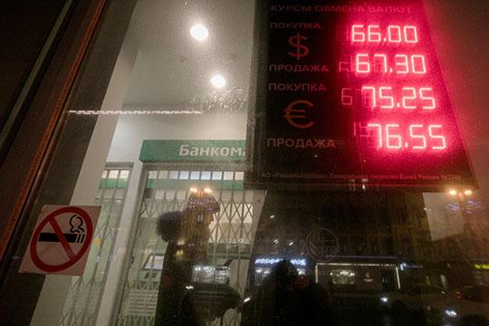 «Если нефть упадет на 30 долларов, то доллар у нас будет стоить 100 рублей»