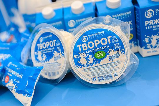 Еще один изпотенциальных будущих лидеров— «Казанский молочный комбинат», который полтора года назад выкупил удмуртский «Комос групп»