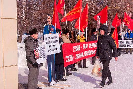 Сегодня в Набережных Челнах, как и в других городах России, прошли акции памяти Иосифа Сталина