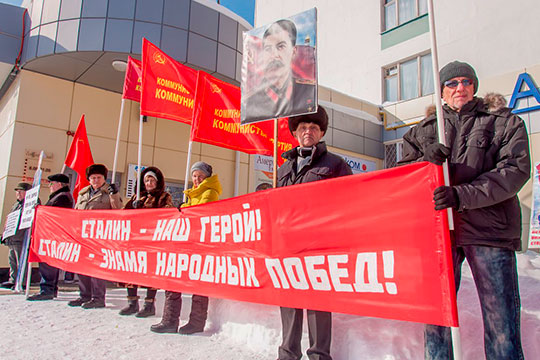 «Коммунисты могут говорить о бюсте Сталина, но на чьи деньги они его хотят поставить?»