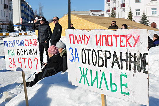 «Порешению суда мыбомжи! Зачто?»: как протестовали «аварийщики» Зеленодольска