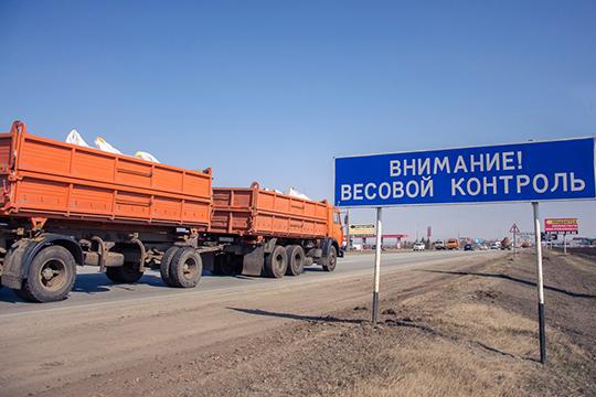 ВТатарстане начинает действовать весеннее ограничение напередвижения грузового автотранспорта подорогам регионального значения