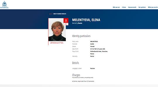 Как сообщают сегодня федеральные СМИ, в Болгарии по запросу Интерпола была задержана 51-летняя экс-директор турагентства Lenko Travel Елена Мелентьева